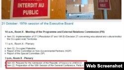 Agjenda e bordit ekzekutiv të UNESCO-s