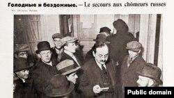 Выдача пособий в Комитете Земгора, Париж, 1927