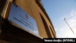 Agencija za privredne registre u Beogradu