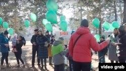 Флешмоб-протест читинцев против вырубки реликтового леса