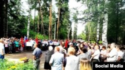 """Источник: группа во """"ВКонтакте"""" """"Сарапул против повышения пенсионного возраста"""""""