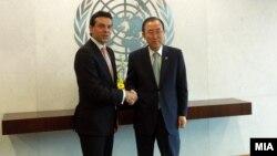 Средба на Министерот за надворешни работи Никола Попоски со Генeралниот секретар на Обединетите Нации Бан Ки-мун