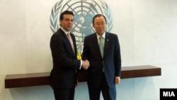 Средба на Министерот за надворешни работи Никола Попоски со Генeралниот секретар на Обединетите Нации Бан Ки-мун.