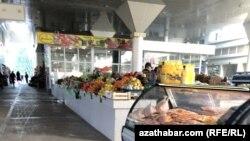Рынок в Ашхабаде.