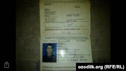 Копия паспорта Эркина Авазова.