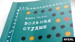 Міхал Бараноўскі: Беларусь – гэта месца моцы