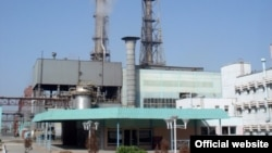 Завод «Ферганаазот».
