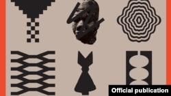 Detaliu de pe coperta albumului Two Tribes, 1 februarie 2019