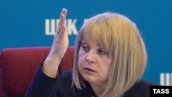 Глава Центральной избирательной комиссии России Элла Памфилова
