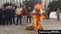 Сімферополь, спалення опудала Ердогана, 27 листопада 2015 року