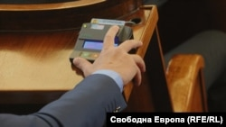 Депутатите подкрепиха увеличението в нарушение с правилника на парламента