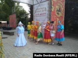 Етнофестиваль в окупованому Донецьку