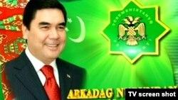 Пропаганда культа личности президента Туркменистана Гурбангулы Бердымухамедова по туркменскому телевидению. 29 июня 2010 года.