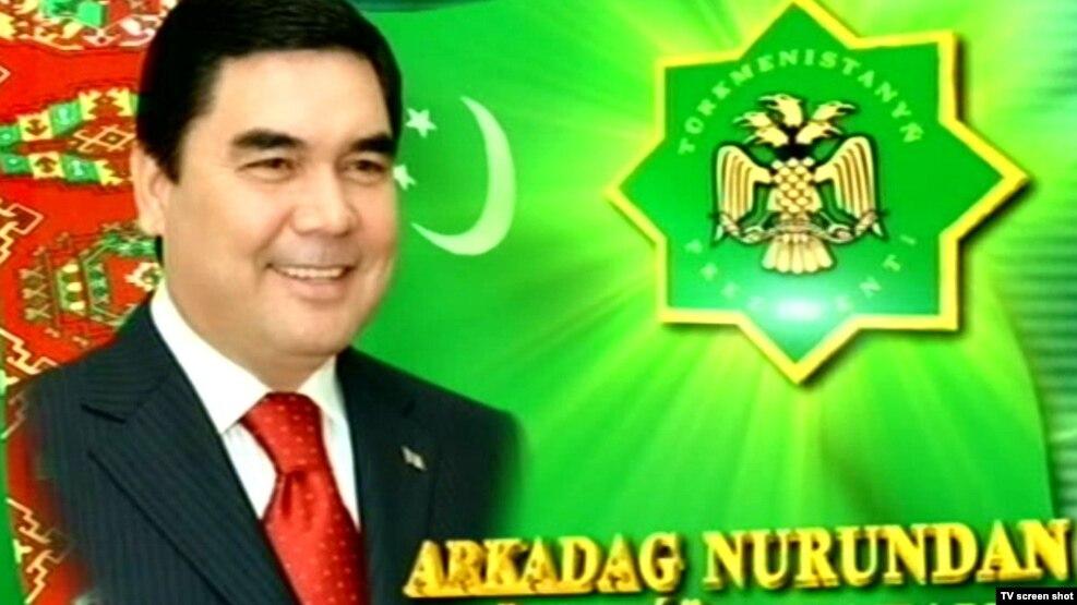 Image result for Выступление Президента Туркменистана