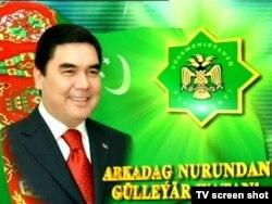 Türkmenistanyň telekanallarynda ýygy-ýygydan duş gelýän görnüşlerden biri