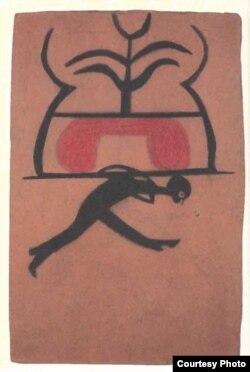 تصویر ۴؛ «مرد زیر سنگینی یک سازه»