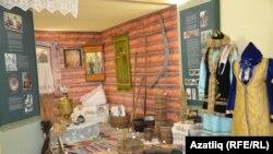 Себер татарлары музее