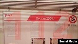 Плакаты в вагоне электропоезда в Ленинградской области