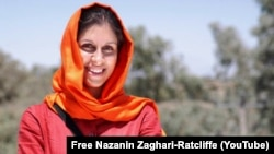 Iran, Bam -- Nazanin Zaghari-Ratcliffe, British citizen detained in Iran, Aug 2016.