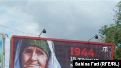 Nikolaev, panou despre deportarea tătarilor din Crimeea