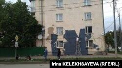 Это не первый опыт художников, работающих в стиле стрит-арта в Южной Осетии