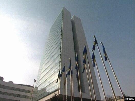 Zgrada zajedničkih institucija BiH u Sarajevu