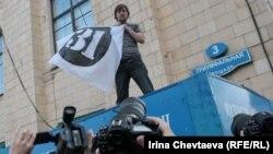 Акция оппозиции в защиту 31-ой статьи Конституции на Триумфальной площади в Москве, 31 мая 2012 года