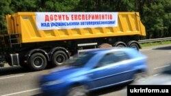 На в'їздах до Києва триває акція протесту міжнародних автоперевізників: вони чекають рішення уряду