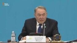 Назарбаев: Забудем о долларах