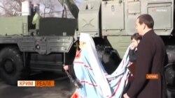 Крым и томос. Что изменится? | Крым.Реалии ТВ