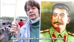 """Участники """"Бессмертного полка"""" о портретах, которые они несут"""
