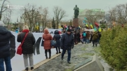 Saakashvili's Supporters March In Kyiv