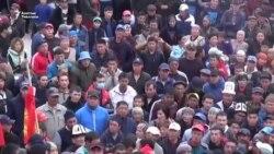 Талас: шайлоого нааразылардын митинги