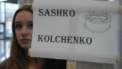 В Одесі «чекали» літак із політичними в'язнями (відео)