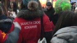 На Хрещатику відбувся флешмоб «Захисти своє кохання»