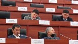 В УК Кыргызстана хотят добавить статью о «разжигании политической вражды»