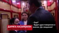 Что говорят сенаторы о новом статусе Назарбаева