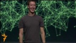Фејсбук отфрла дека е политички пристрасен