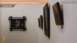 Виставку до 150-річчя народження Андрея Шептицького відкрили у Києві