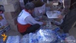 Հայաստանը մարդասիրական օգնություն կտրամադրի Իրանին
