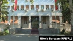 Зградата на парламентот на Црна Гора