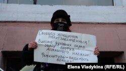 Пикеты за права женщин в Петербурге.