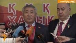 ҚКХП президенттікке Тұрғын Сыздықовты ұсынды