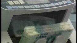 Уфада Центркомбанк җитәкчесе үз-үзен үтергән дип шикләнелә