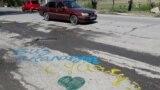 Для этого они разрисовали ямы на улицах города разноцветными картинками.