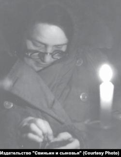 Софи Кюпперс-Лисицкая в Новосибирске 1940-е гг.