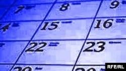 ۱۴ ارديبهشت سال ۱۳۸۶ خورشيدی – چهارم ماه مه ۲۰۰۷ ميلادی