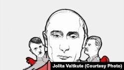 Литва - Путинан портрет, автор Вайткуте Йолита (Jolita Vaitkute).