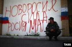 Сепаратист на посту у одного из населенных пунктов в Луганской области