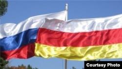 Сегодня пресс-служба президента Южной Осетии объявила, что вчера, 12 января, на расширенном заседании политического совета был одобрен новый проект интеграционного договора с Россией